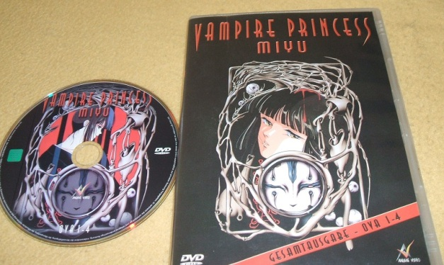 [Subculture works.] Vampire Princess Miyu DVD