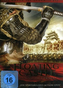 The Floating Castle DVD Cover