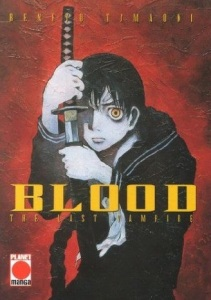 planet-manga-blood-the-last-vampire