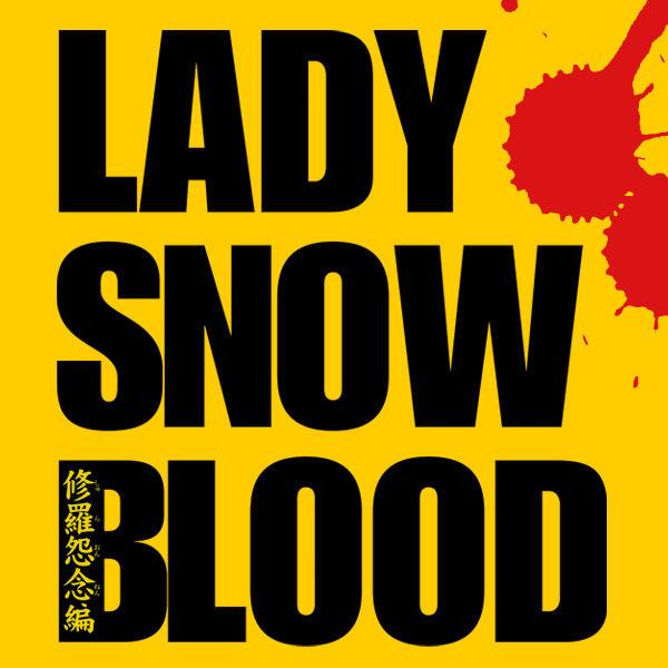carlsen-manga-lady-snowblood