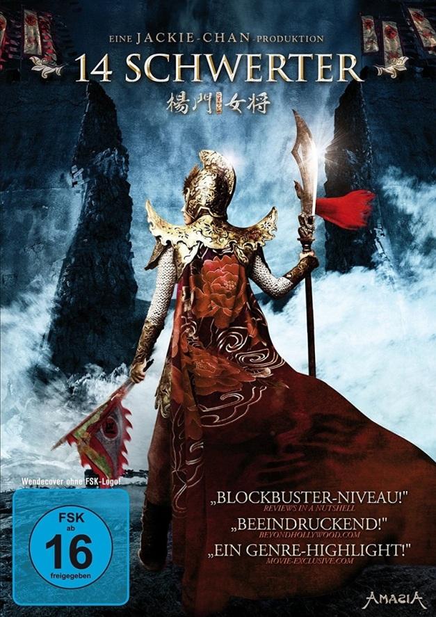 dvd-cover-14-schwerter